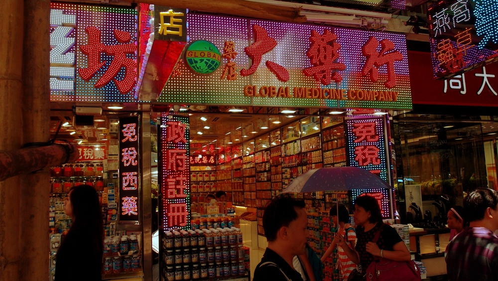 These stores have a similar reputation to the dodgy camera stores