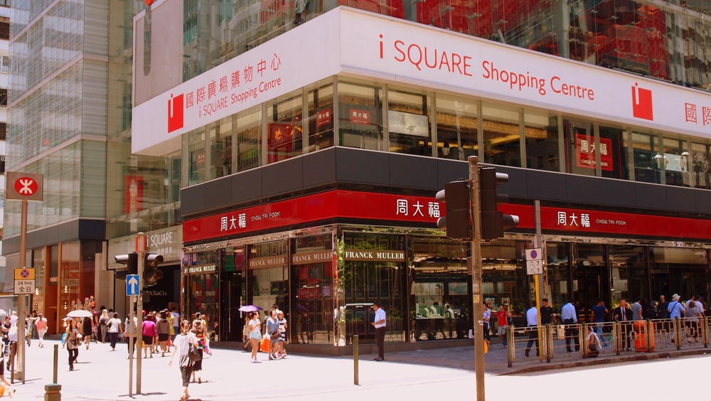 i Square shopping mall in TST, Kowloon