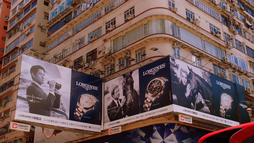 Going great guns in Hong Kong - Longines Watches