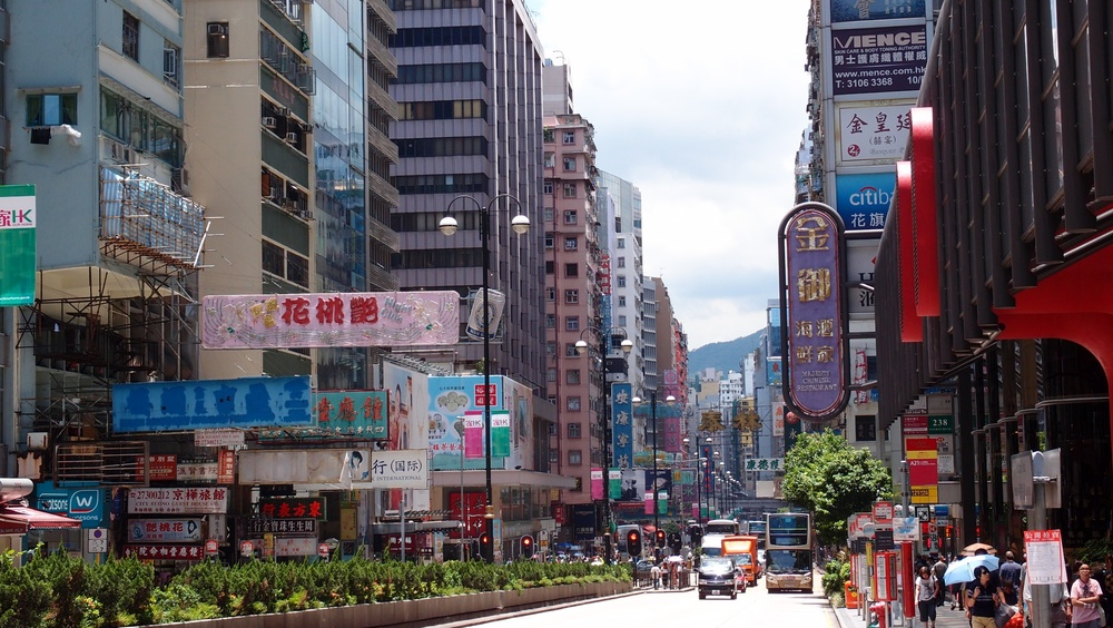 Nathan Road in Kowloon