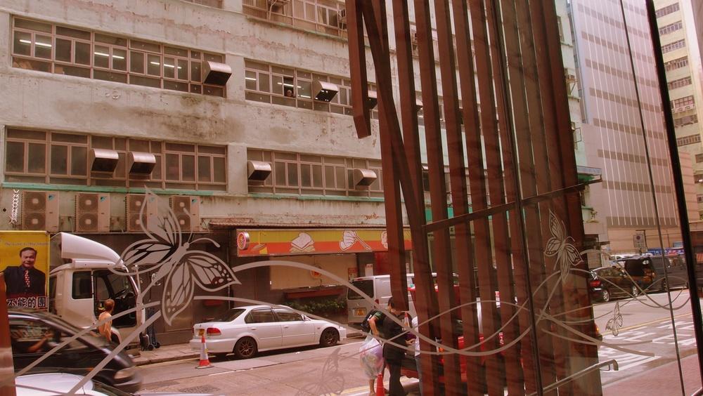 Not the most attractive neighbourhood in Hong Kong