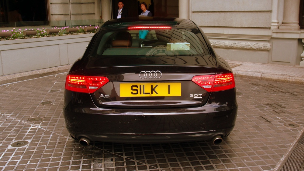 nice number plate
