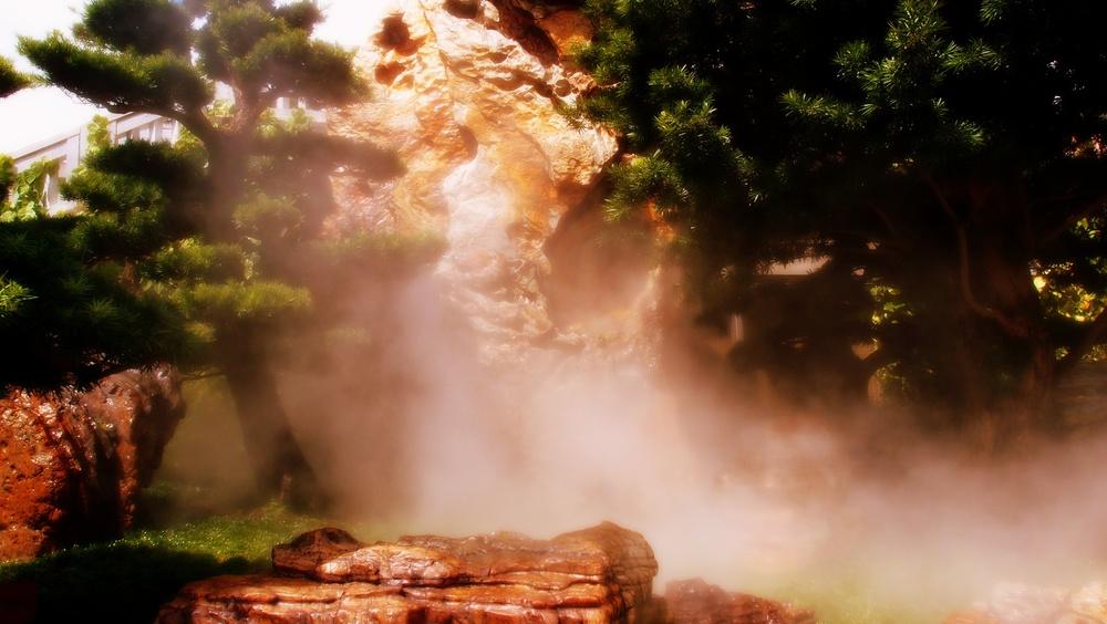 The   Nan Lian Rock