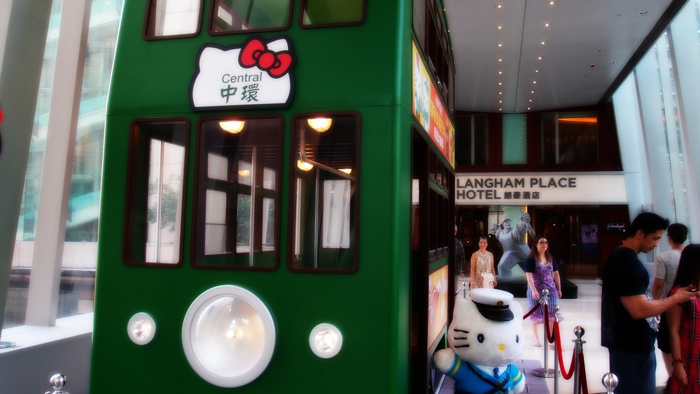 The Hello Kitty Tram - but look at the arms on the chap at the right of the image