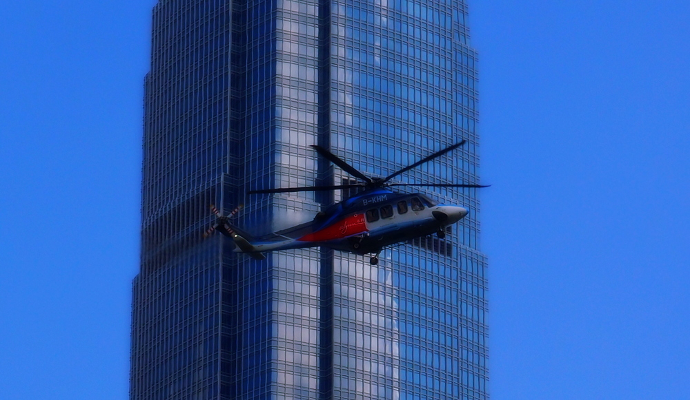 The Macau Helicopter