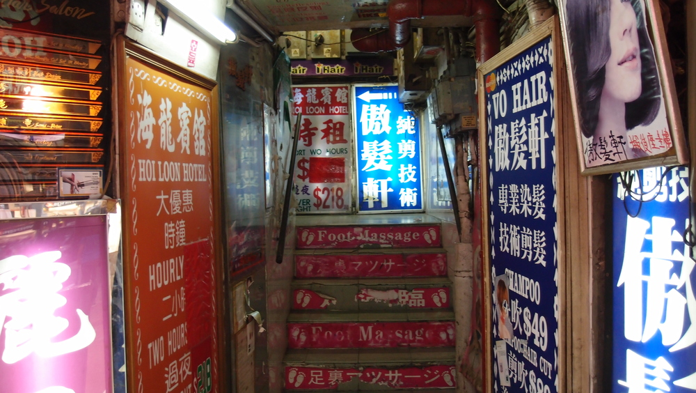 Who know's what wonders and services await at the top of these stairs.