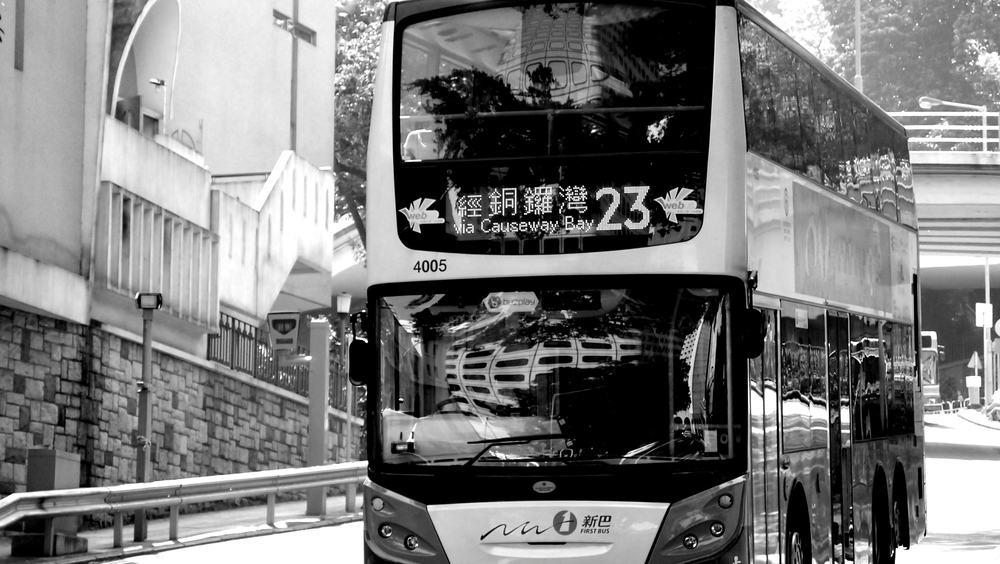 The No. 23 bus hurtling down Garden Road by St. Joseph's Church.
