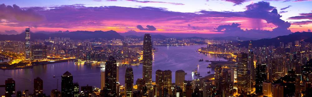 My friend Stuart sent me this brilliant panoramic vista of Hong Kong at sunset, taken from the Peak, thanks Stuart!