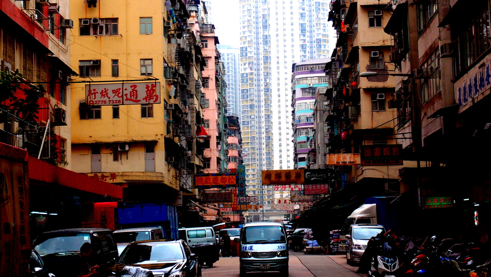 Shamshuipo - a fairly old and somewhat rundown district in Kowloon