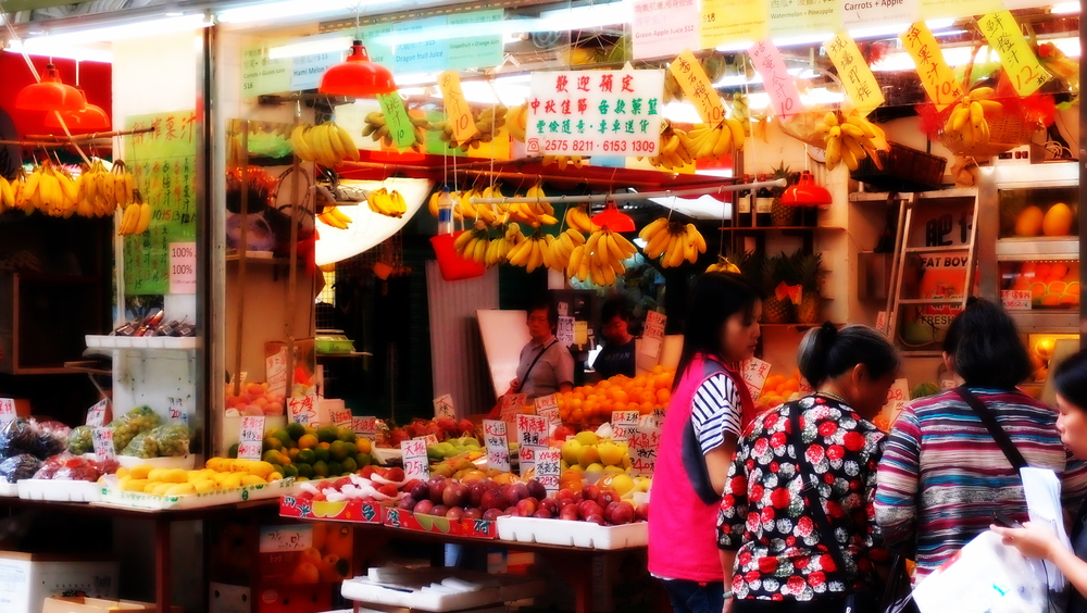 A fairly typical fruit stall at Wanchai Market