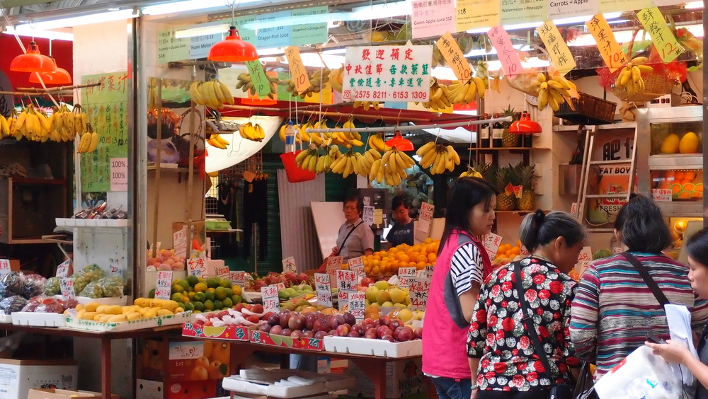 A fruit stall in Wanchai