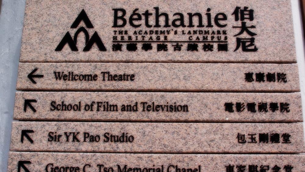 Bethanie in Pokfulam