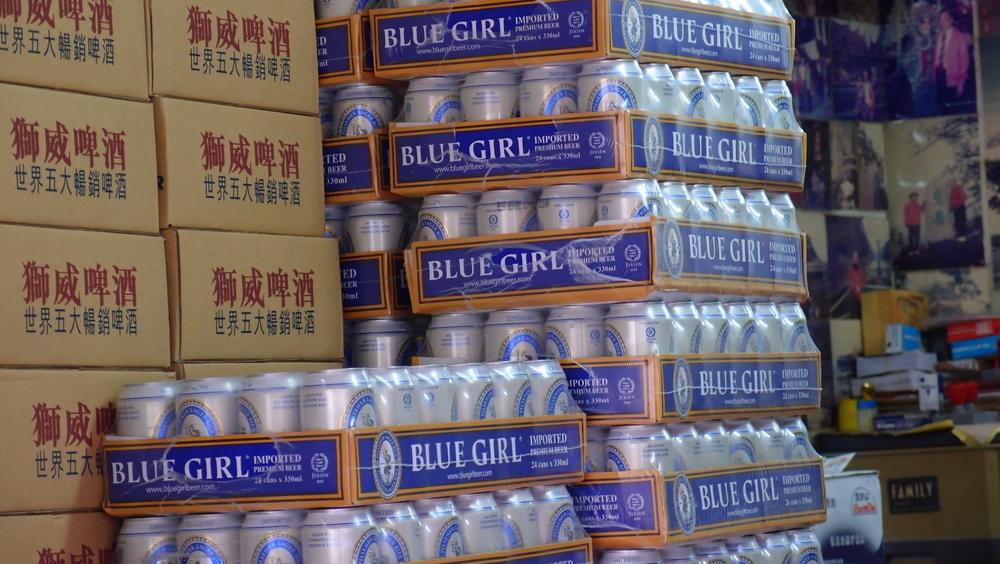 Blue Girl beer, a popular brand