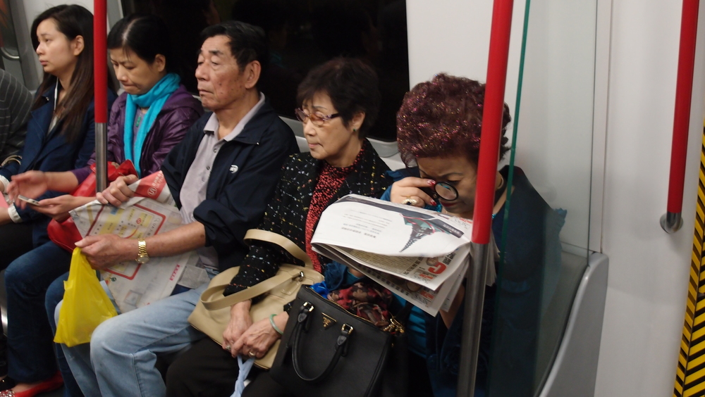 A rather odd, eccentric and very rich lady on the MTR