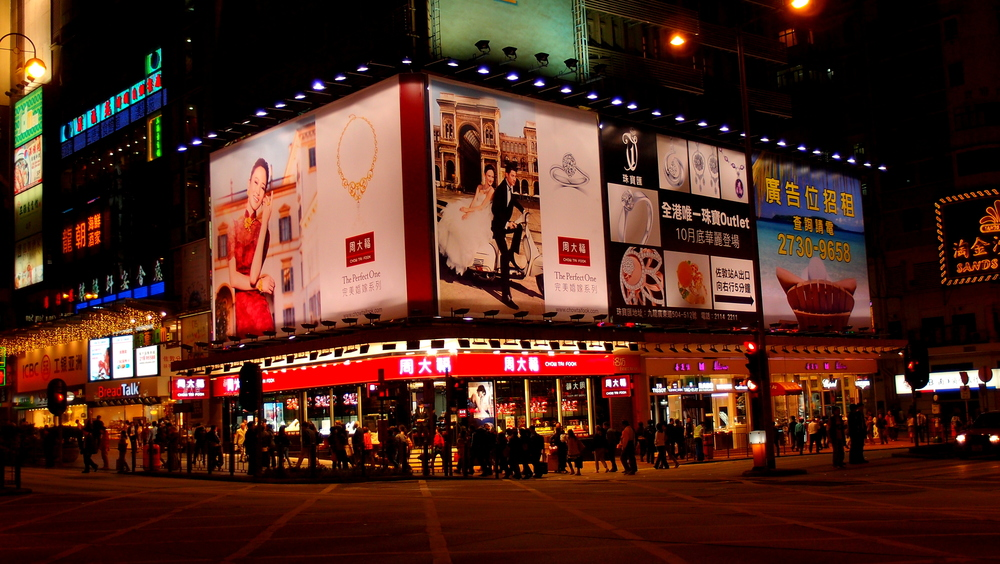 Chow Tai Fook at the junction of Jordan Road and Nathan Road