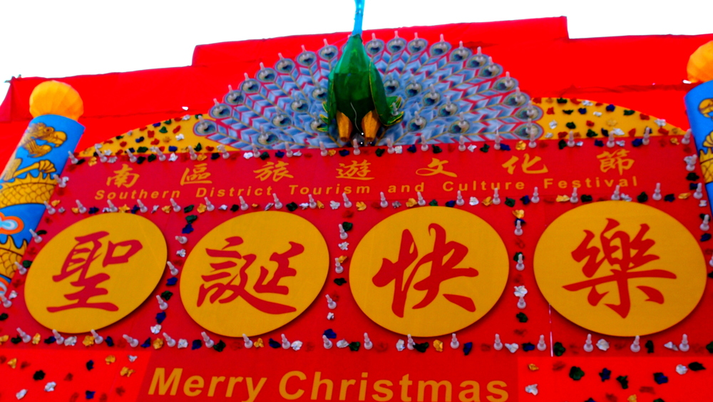 Hardly the Christmas spirit!