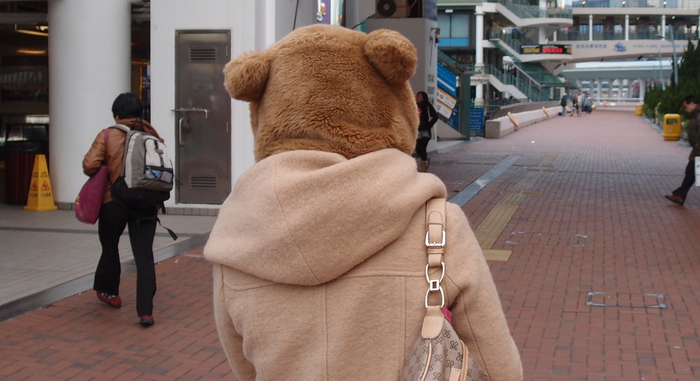 I told you there was a mad bear stalking people down at the Star Ferry in Central District on Hong Kong Island.