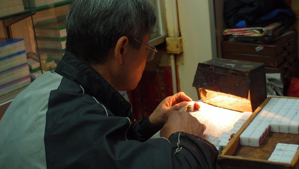 A real craftsman at work in Mongkok, making Mahjong tiles by hand