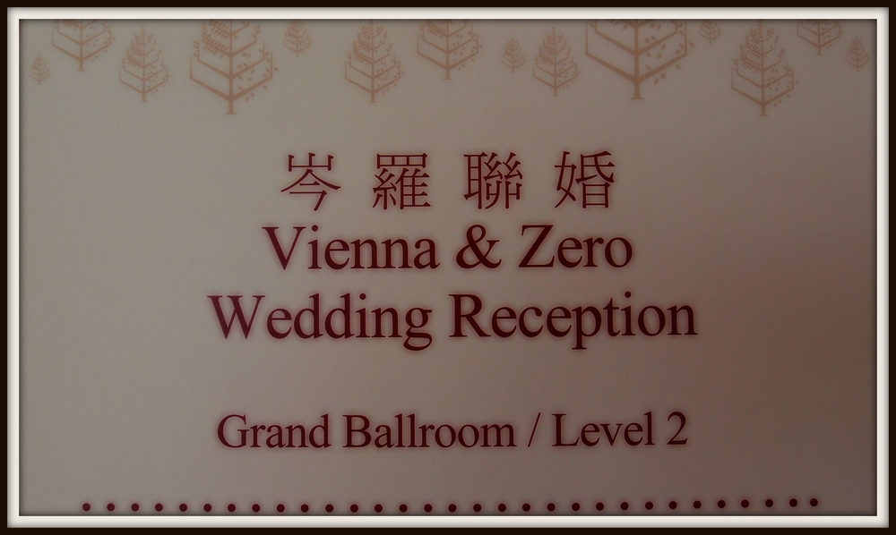 """A silly names go then """"Zero"""" is right up there with Vienna not to far behind! given that they held the reception in the magnificent Four Seasons Hotel in Hong Kong, the old maxim vis a vis money and good taste is appropriate."""