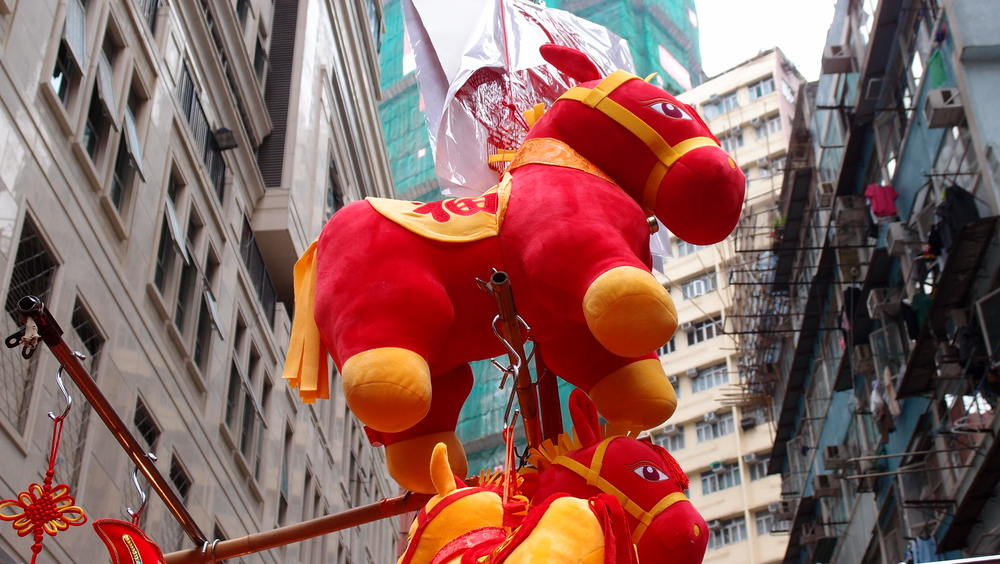 Chinese New Year coming to Hong Kong in January