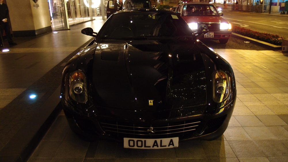 Great number plate on a lovely Ferrari