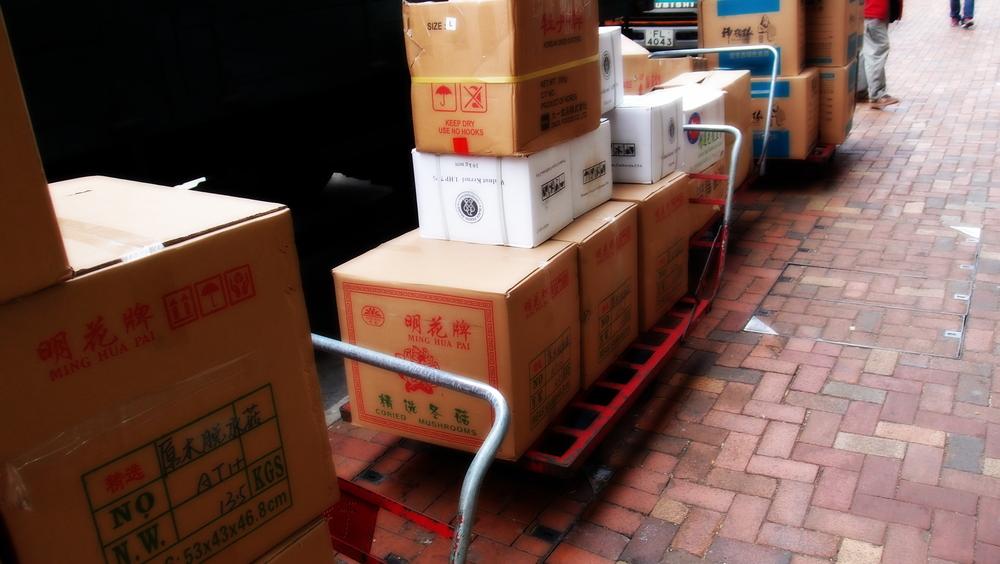 The killer trolleys of Hong Kong