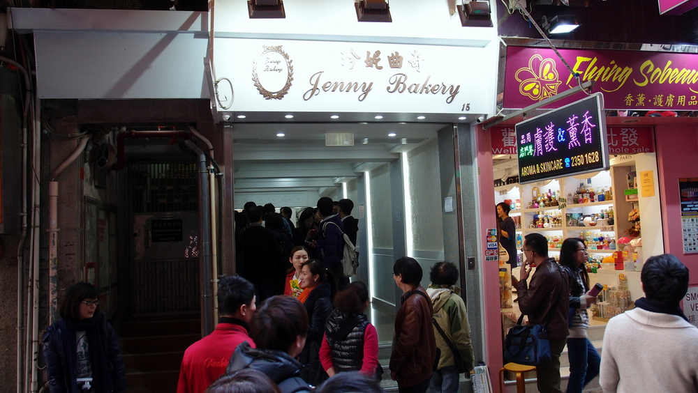 The famous Jenny Bakery, but why?