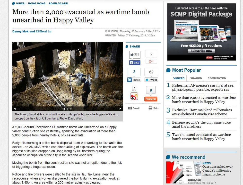 It seems to me that we are finding unexploded World War 2 bombs every week now!