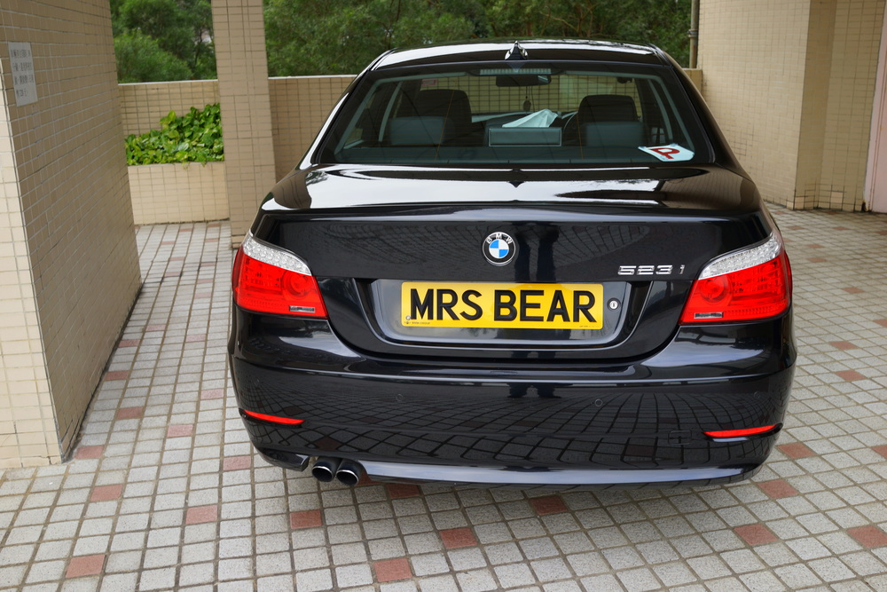 The cult of the custom number plate