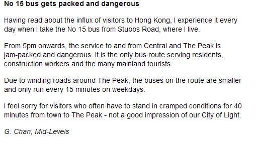 No. 15 bus to the Peak.jpg