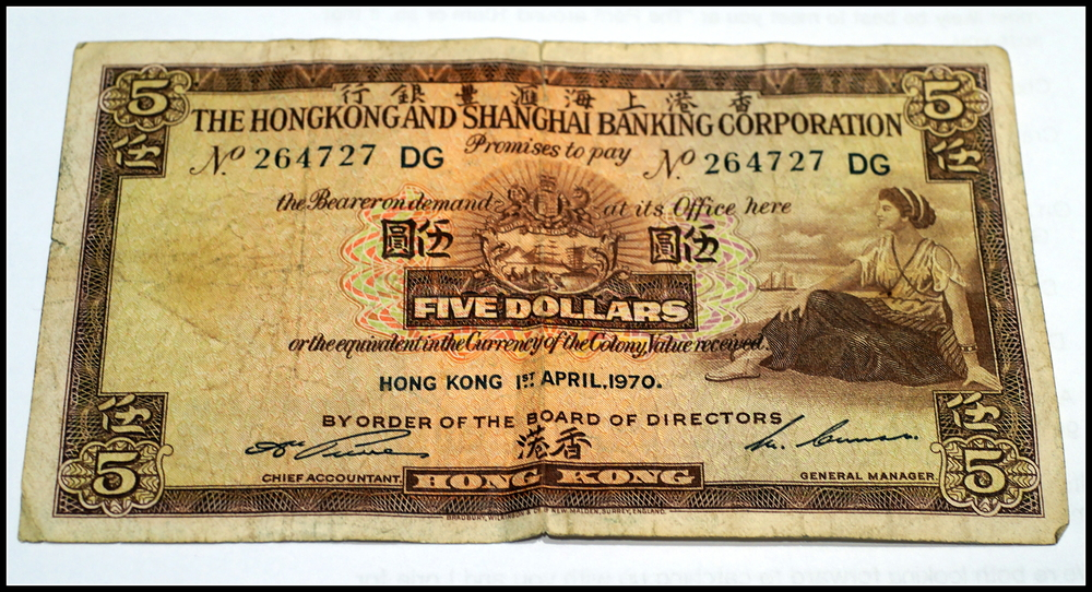 One of our old banknotes, sadly no longer in circulation
