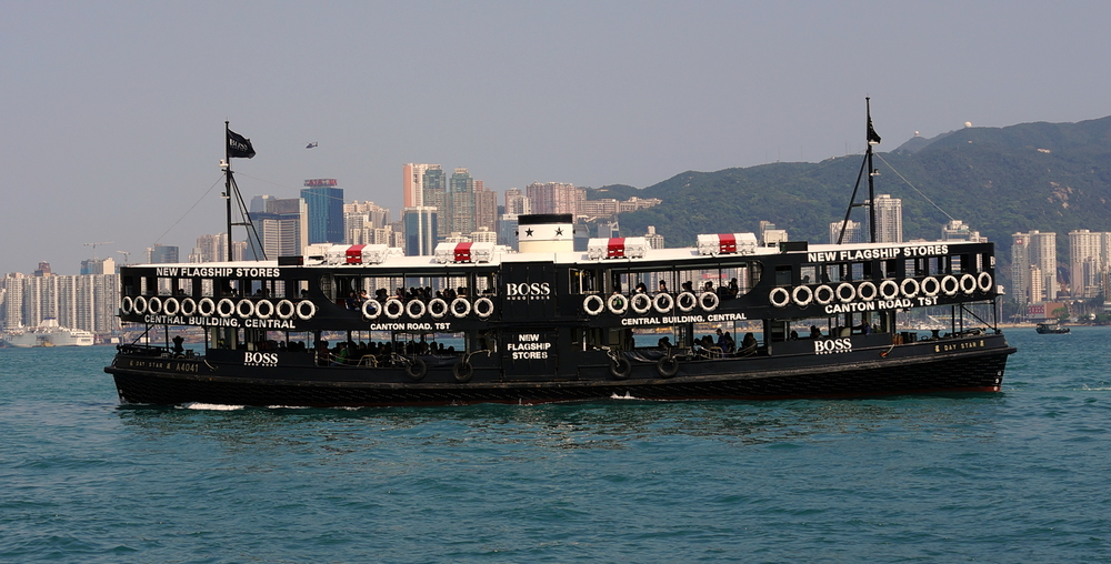 I think the Hugo Boss Star Ferry looks pretty cool as it plys it's trade in Hong Kong harbour