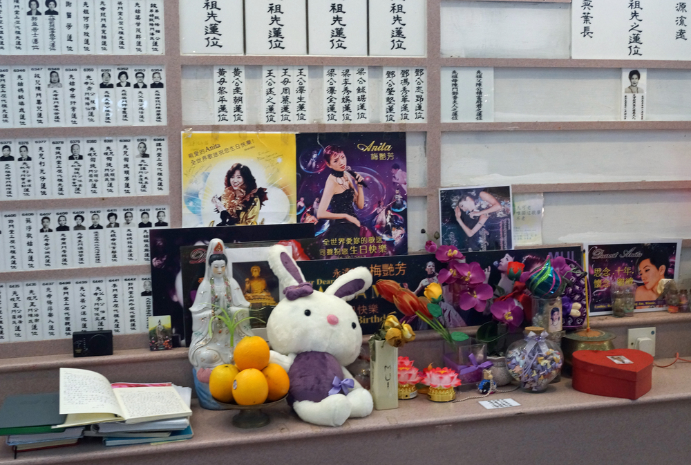 Anita Mui was the Queen of Canto Pop in Hong Kong - this is her memorial inside the Giant Buddha