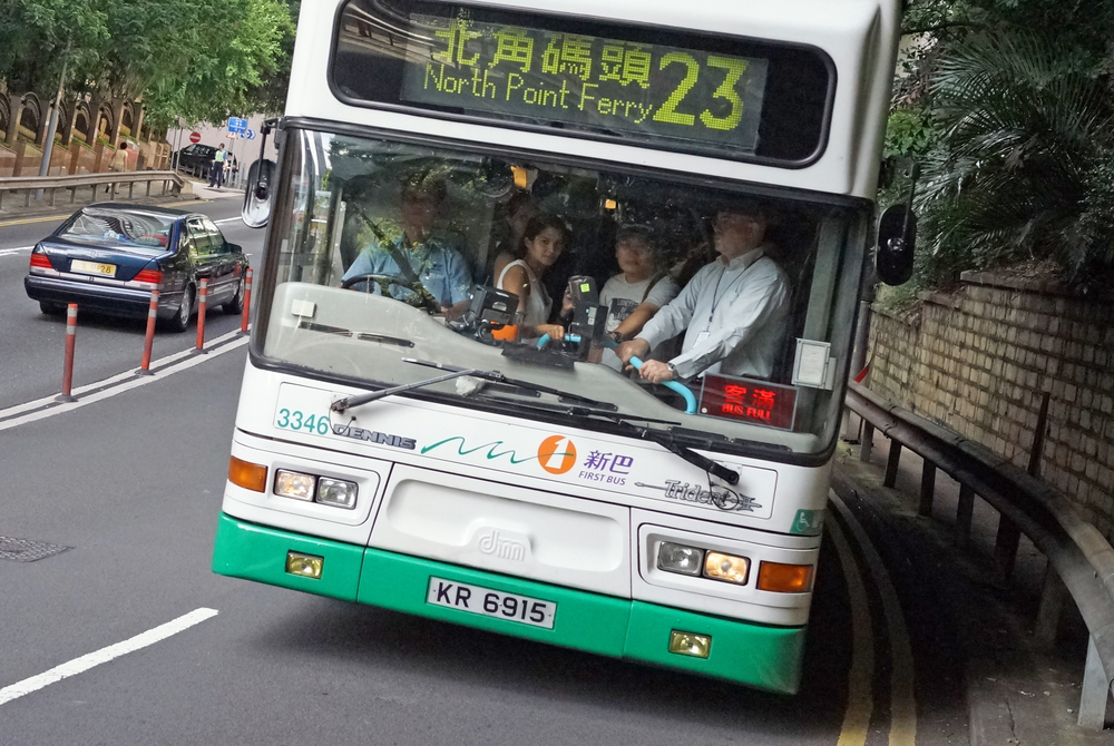 The No. 23 on Hong Kong Island - this is typical