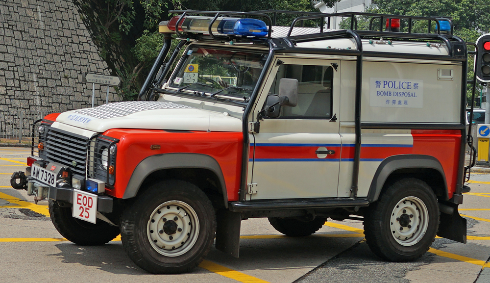 Yes, about as far removed from the awesome Maserati you can get,,,, but, I have to say that this old fashioned Land Rover used by the bomb squad has it's own charms.