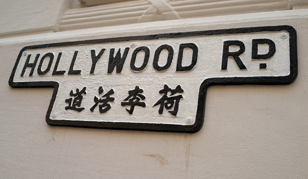 Hollywood Road is quite an interesting road, art galleries, temples, interesting shopping, coffin shops etc