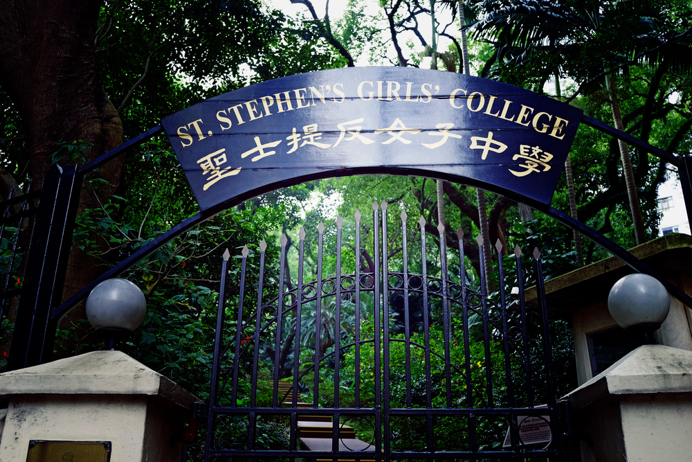 Quite a famous school in Sai Ying Pun