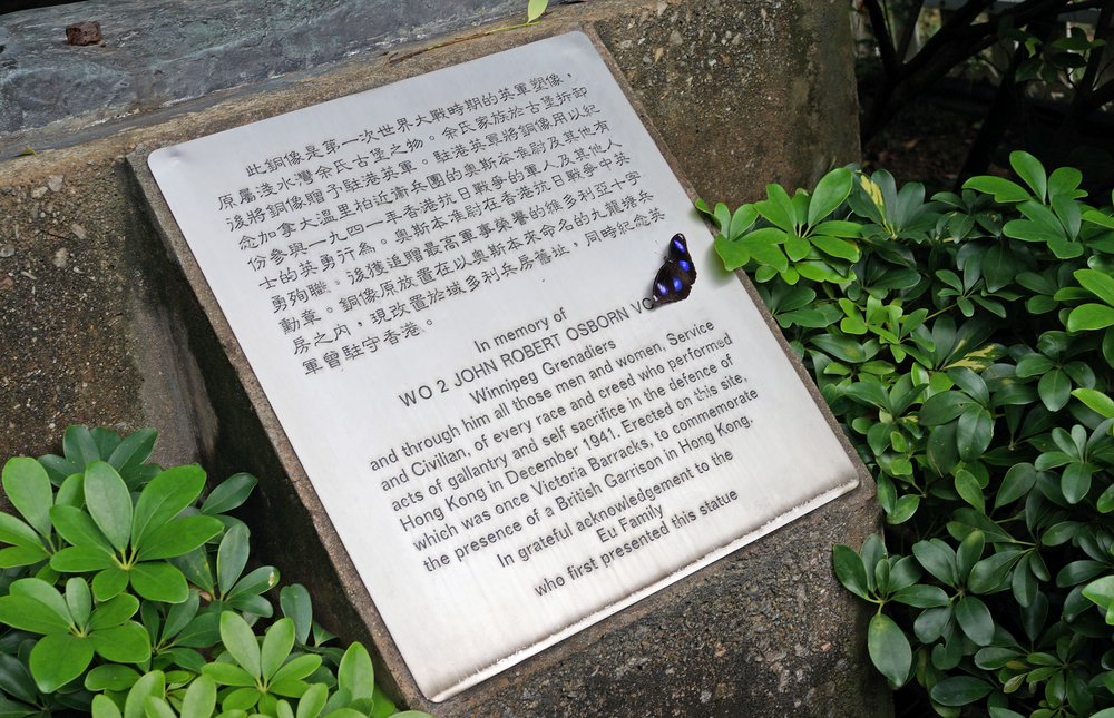 Here are the details for the memorial (near the Tea Museum)