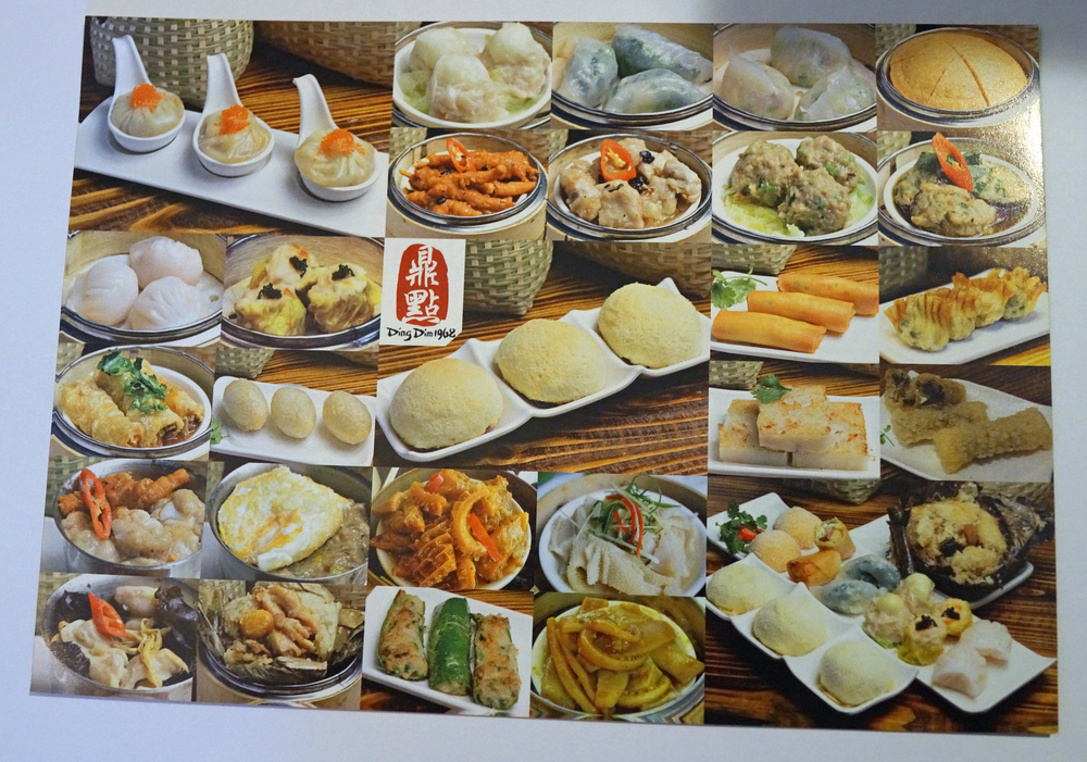 The food is as good as it looks - I happened upon this tiny and I mean tiny dim sum restaurant in Soho.. they have 4 / 5 tables only and cramped does not begin to describe it and frankly it detracts from the food a little... still worth a visit....