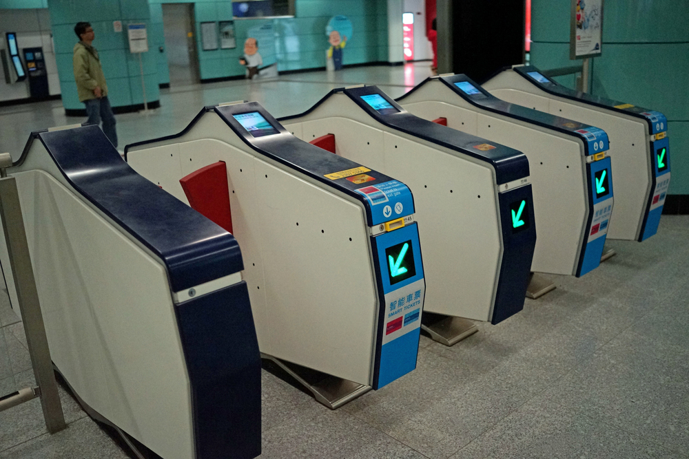 These are the new ticket turnstiles at Kennedy Town Station and pretty spiffy they are as well, much better than the ones in our older stations.