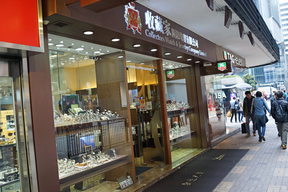 This watch shop on Peking Road in TST, Kowloon was held up last week by a gun toting robber! amazingly this was the first robbery with a gun in Hong Kong in 11 years!! -