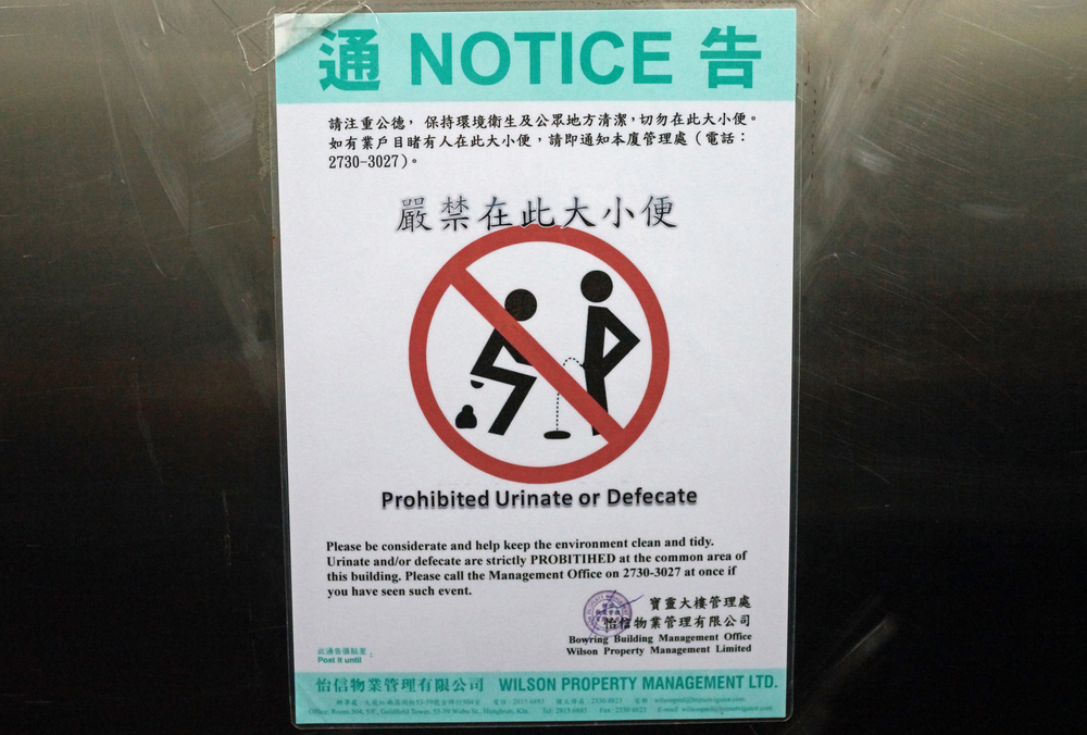 One can only assume it was a problem as they felt the need to put up this sign! uuuuuugh!!