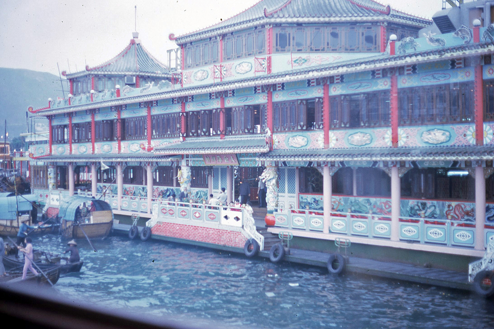 Aberdeen Harbour, Hong Kong circa early 1970's - image courtesy of Roger Clark