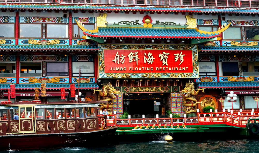 One of my 2014 images of the Jumbo Floating Restaurant in Aberdeen Harbour