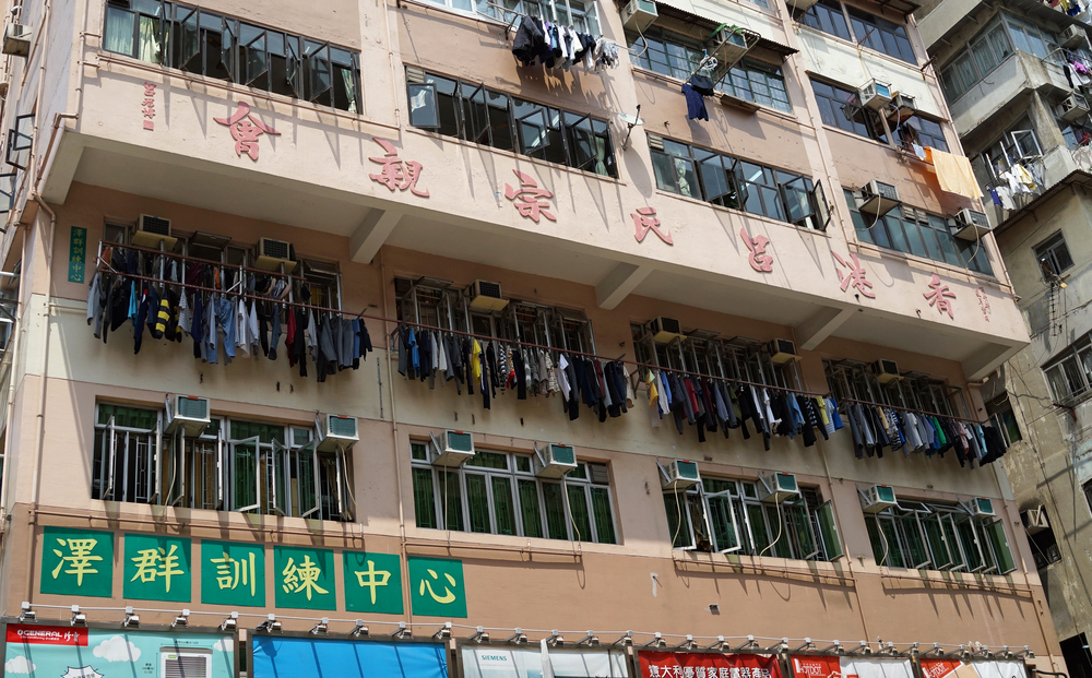 A lot of folk in Hong Kong have no option but to hang their washing out to dry due to limited space... I was amazed at the amount of washing hanging outside this apartment block in Sham Shui Po in Kowloon, amazing!