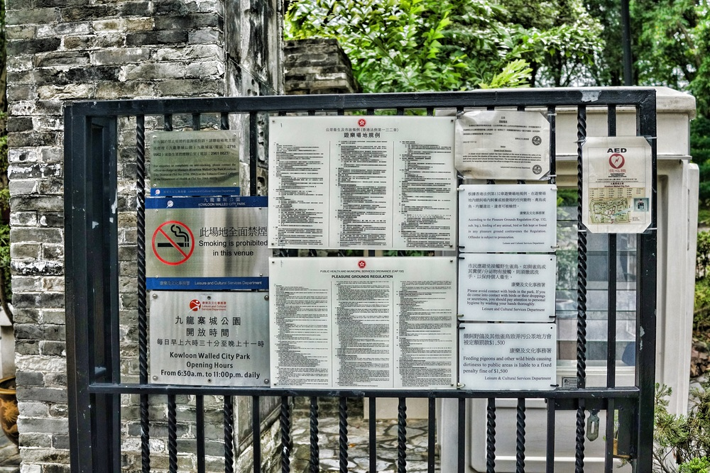 The Leisure and Cultural Services Department ( a branch of the Hong Kong Government ) or the LCSD take posting pointless signs to new heights here, this is the front gate of the Kowloon City Walled Park, these muppets take all the joy out of visiting parks in Hong Kong.
