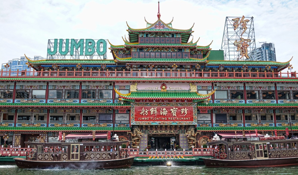 This is the Jumbo Kingdom Floating Restaurant in Aberdeen on the South Side of Hong Kong Island, it is a monstrosity but it does have charm in a wacky sort of way and is quite photogenic... the sampan boat ride to the restaurant is absolutely an experience!