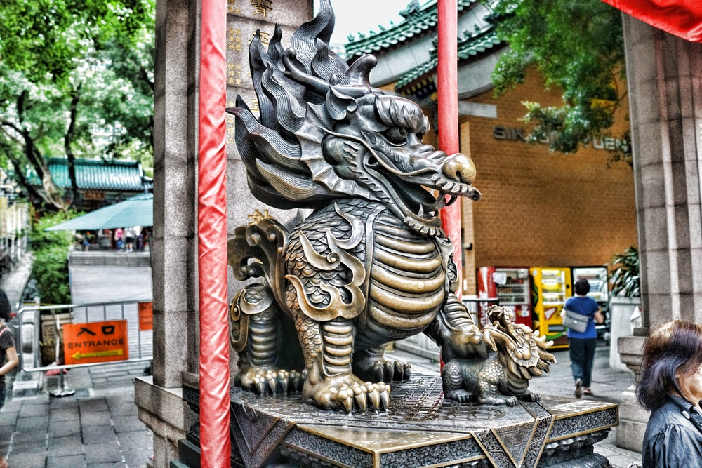 The Sik Sik Yuen Wong Tai Sin Temple - just visit!
