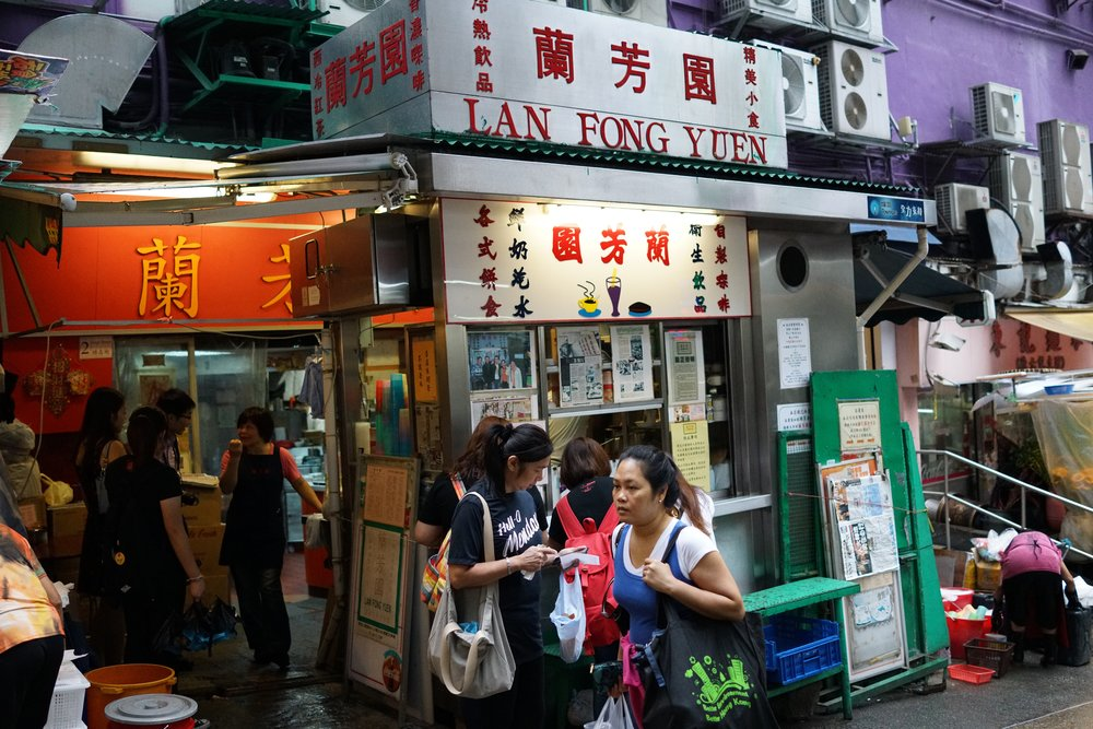 The famous Lan Fong Yuen stall that serves all sorts of drinks popular with visitors from all over the world.. located in Central District and near the old / new Graham Street wet market. -
