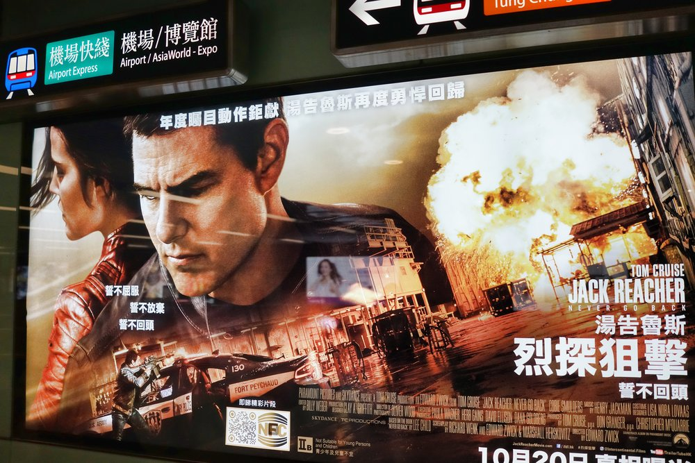 A recent movie poster featuring a certain Tom Cruise who has been doctored to look 25 and who also looks somewhat Asian!! -  go here for my favourite 10 Hong Kong images